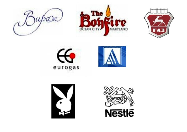 Какими бывают логотипы?: www.obxss.ru/page167.html